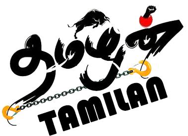 Tamilan Towing